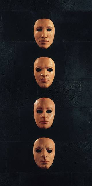 Band Face Masks From The Wall Live 1979 Photograph StormStudios C Pink Floyd Music Ltd