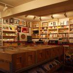 Dub Store Record Mart