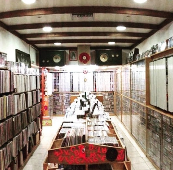 Record House