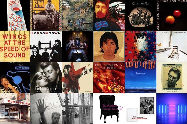 Best Paul McCartney Albums | Vinylradar Record Shop Directory